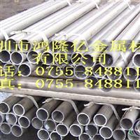 供应铝合金900A 850A