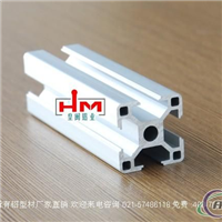 供应工业铝型材3030