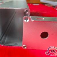 供应铝外壳驱动电源铝挤出拉铝