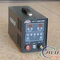 供应激光薄板冷焊机