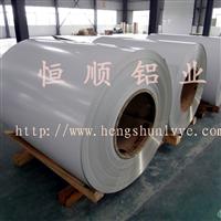 氟碳彩涂合金铝卷生产,涂层合金铝卷
