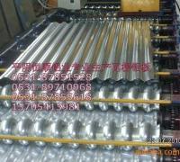 瓦楞压型铝板生产,压型铝板专业生产