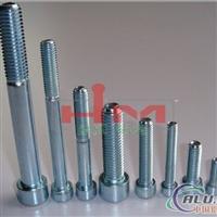 供应工业铝型材圆柱头螺栓