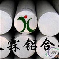 供应镁铝合金 铸造铝合金 变形铝合金