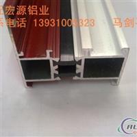 工业铝型材断桥铝管散热器LED边框