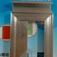 供应晶钢门铝材,碳光门铝材