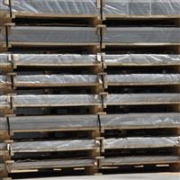 供应进口铝板 进口铝板进口铝板进口铝