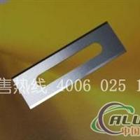 供应铝箔分切刀 铝带分切刀片