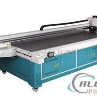 供應鋁板天花印花機