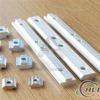 供应工业铝型材 铝型材配件槽条连接件