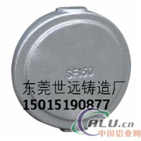 铸铝 翻砂铸造 铸造加工 铝件