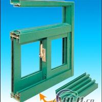 江苏海达生产品牌铝合金型材