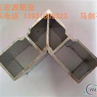 工业铝型材门窗壁柜门散热器铝管断桥铝