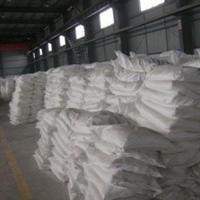 供应氢氧化铝(工业级)