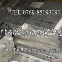 纯铝棒 1050纯铝棒 纯铝棒厂家