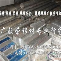 纯铝管用途 纯铝管价格 纯铝管厂家
