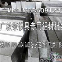进口纯铝带_纯铝带价格_纯铝带厂家
