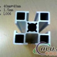 工业铝型材 工业铝型材