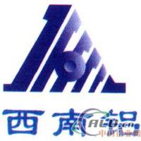 供应LC4超硬铝LC4铝合金