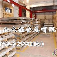供应6082铝厚板 6082铝棒批发