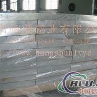 定尺模具合金铝板生产,热轧模具铝板