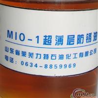 供應鋼板薄層防銹油