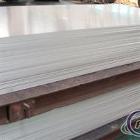 供应辽宁1050铝板 6063铝板