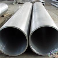 供应6061T6铝管 进口防锈铝管