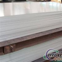 供应3003铝合金板,3104铝板