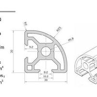 供应工业铝型材HM-8-3030RQ