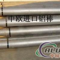 进口美国超硬铝板7075T6铝合金