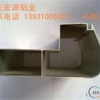 鋁管鋁型材鋁合金LED邊框通信走線架