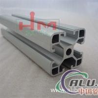 供应工业铝型材4040B厂家直销