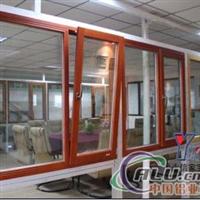 特价供应铝木复合门窗