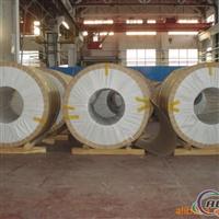 合金铝卷生产,防锈合金铝卷生产,铝卷