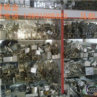 鋁合金鋁管走線架斷橋壁柜門幕墻鋁型材