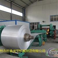 供应金属成型设备铸轧机铝铸轧机