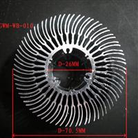 供应LED灯饰铝型材  散热器