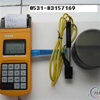 里氏硬度計FY310,鋁測里氏硬度計