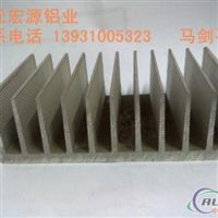 LED边框铝合金管工业铝型材散热器