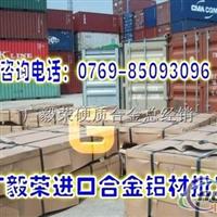 供应进口5052铝合金板 5052铝