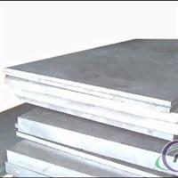 供应西南7075T651航空硬铝