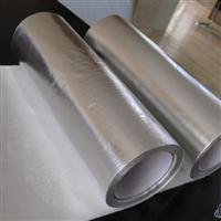 铝箔玻纤布、铝箔防火布