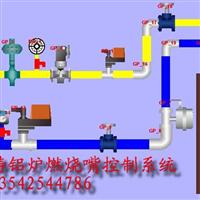 天然气熔铝炉,保温炉燃烧器,系统