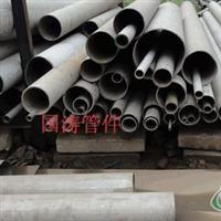 供应铝异径管、铝管厂