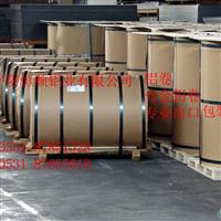 铝带卷,300330043105合金铝带卷,标牌铝带专业生产