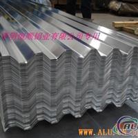 供应瓦楞压型铝板,瓦楞压型合金铝板