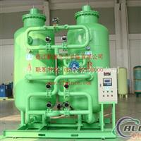 供应大型制氮机