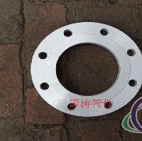 供应对焊铝法兰、铝平焊法兰