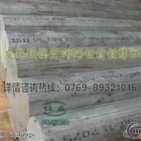 進口高精密鋁板A2014,耐磨鋁棒